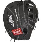 """2017 Heart of the Hide 12.5"""" Fast Pitch FB Mitt"""